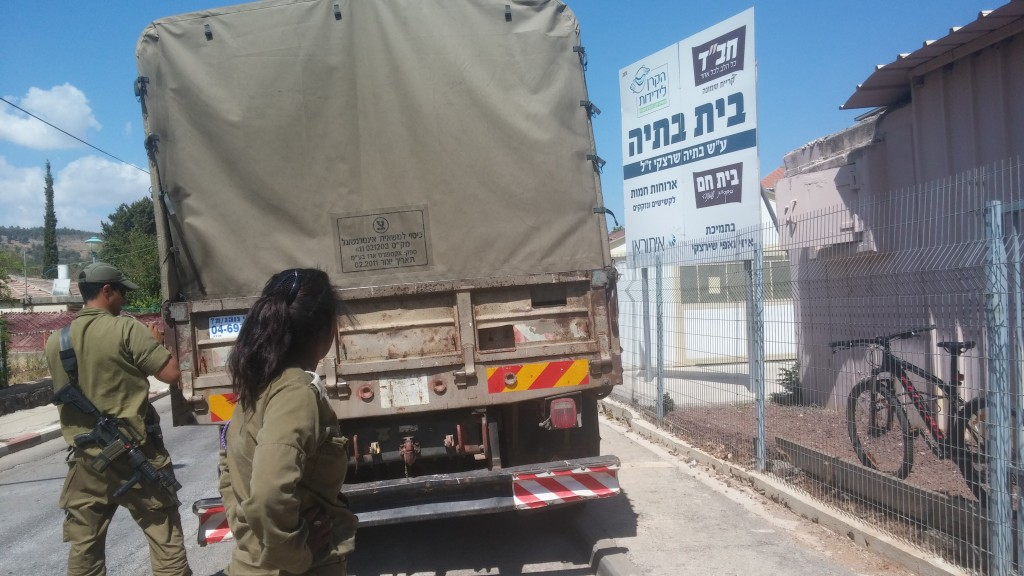 Maccabi World Union (MWU) - Community Uplift - cam01030-