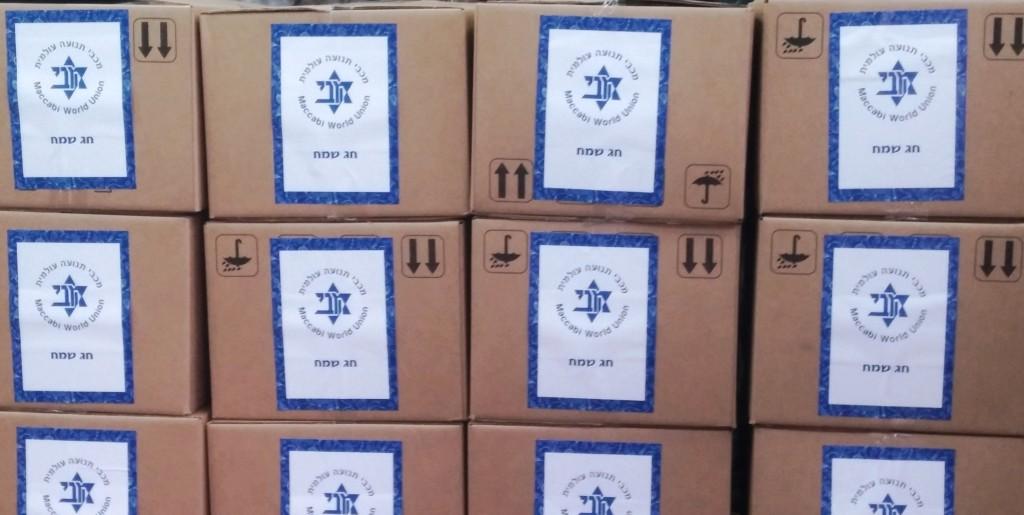 Maccabi World Union (MWU) - Community Uplift - maccabi food parcel-