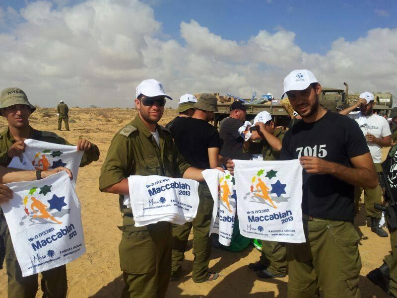 Maccabi World Union (MWU) - Community Uplift - maccabi for soliders-