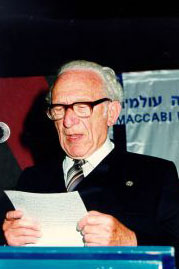 דר רוברט אטלס robert atlas