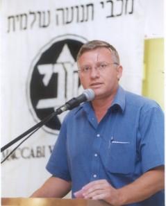 Secretariat - uzy zwebner- Chairman Property & Assets