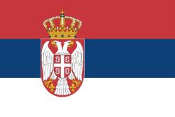 סרביה rs