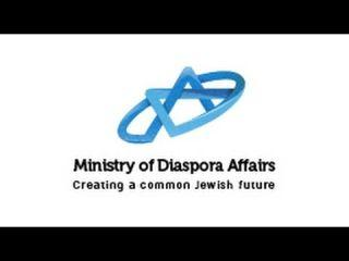 Educating the World - Partners & Contributions - ministry of diaspora affairs-