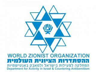 Educating the World - Partners & Contributions - wzo logo-