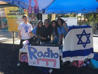 Education Department - Shlichim - israeli music-