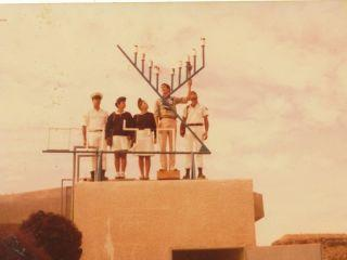 Education Department - Torch Relay - torch relaywith israeli navy-