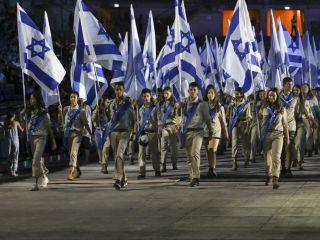 Education Department - Maccabi Tzair Worldwide - maccabi tzair opening ceremony maccabih-