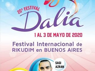 20th dalia festival of dancing - 20th Dalia Festival of Dancing