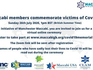 covid 19 memorial - Maccabi members commemorate Covid-19 victims