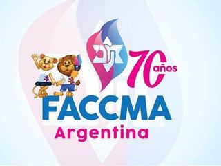 faccma logo - 72nd Mega-Israel Celebration - FACCMA