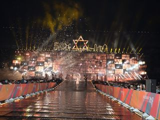 maccabiah opening ceremony in jerusalem 2017 - Jerusalem Day Event - Venezuela