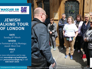 jewish walkimg tour maccabi gb
