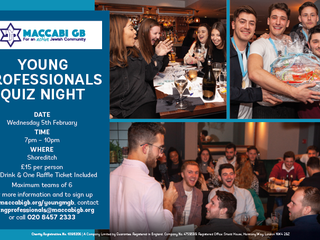 young professional quiz night mgb - Young Professional Quiz Night - Maccabi GB