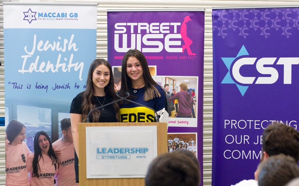 yvie and cst young sports leader of the year chloe leigh - Streetwise Leadership Graduation - Maccabi GB
