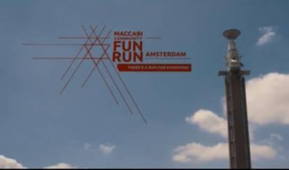 amsterdam fun run 2019 - Amsterdam Maccabi Fun Run
