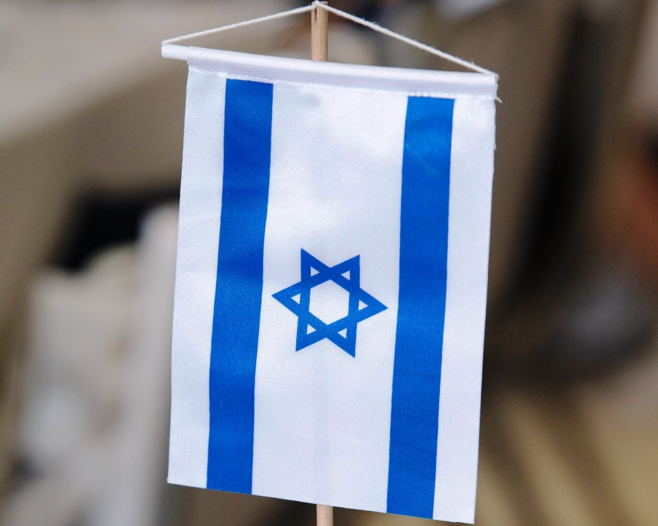 israel flag - MWU Annual Plenary Meetings