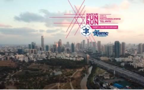 tel aviv fun run 2019 - Tel Aviv Maccabi Fun Run
