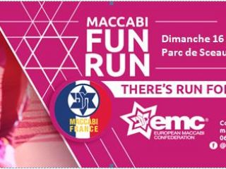 france fun run 2019 - France Maccabi Fun Run