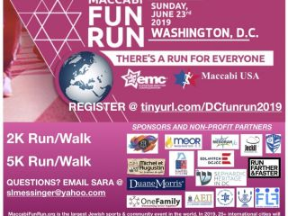 maccabi funrun dc poster jpg 2019 - Washington DC, Maccabi Community Fun Run