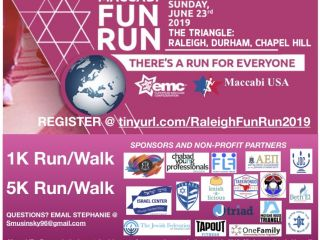 maccabi funrun raleigh poster jpg 2019 final - Maccabi FunRun- The Triangle: Raleigh Durham Chapel Hill