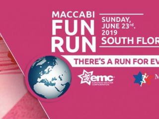 south florida fun run 2019 - South Florida Maccabi Fun Run