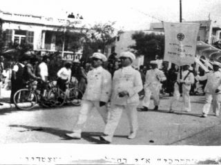 Gallery - 1st Maccabiah 1932 - 6081-