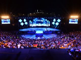 Gallery - 20th Maccabiah Closing Ceremony - dsc 9808-
