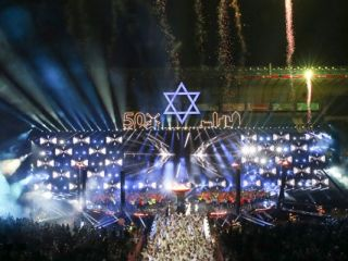Gallery - 20th Maccabiah Closing Ceremony - imgl2189 itamar grinberg-