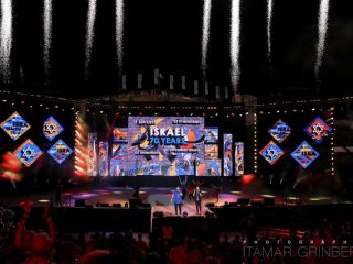 Gallery - 20th Maccabiah Closing Ceremony - itg 2619 itamar grinberg-