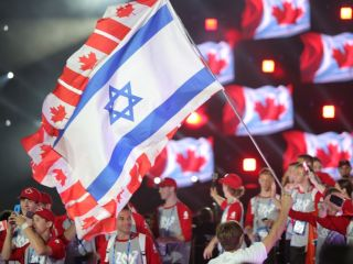 Gallery - 20th Maccabiah Opening Ceremony - 3o2a9305-