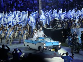 Gallery - 20th Maccabiah Opening Ceremony - img 2587-