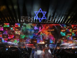 Gallery - 20th Maccabiah Opening Ceremony - img 2850-
