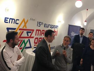 Gallery - Getting ready for European Maccabi Games in Budapest  - getting ready for budapest nov 2018 13-