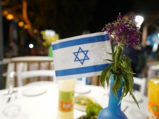 Yom Ha'Atzmaut Party