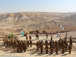 Israel Programs Department - About us and what we do - army experiance marva-