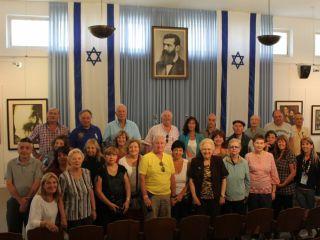 Israel Programs Department - Adult programs - tel aviv-