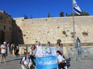 Israel Programs Department - Adult programs - western wall-