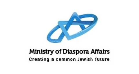 Partners & Contributors diaspora affairs ministry