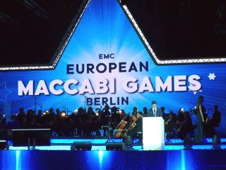Gallery - European Maccabi Games, 2015 - european maccabi games berlin opening-
