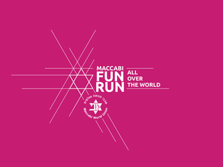Maccabi Global Fun Run