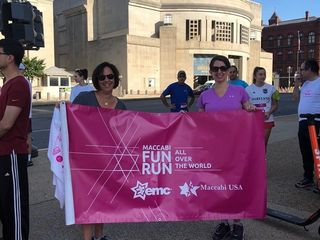 Sport Department - Maccabi Global Fun Run - musa fun run dc 2019 22-