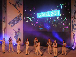 Sport Department - Maccabi Youth Games - dsc 5027-