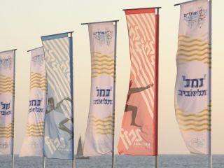 Sport Department - Maccabiah - flags at tel aviv port-