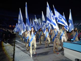Sport Department - Maccabiah - opening ceremony maccabiah-