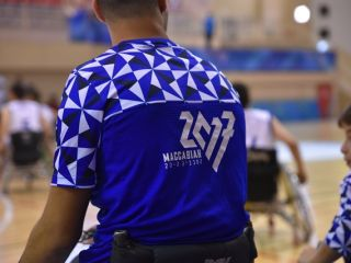 Gallery - 20th Maccabiah - Sport - wheelchair basketball-