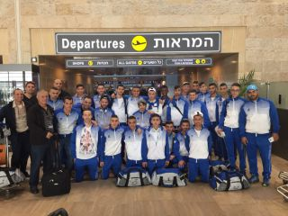 Sport Department - Pan American Maccabi Games - team israel to chile-